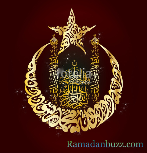 Ramadan Images And Wallpaper