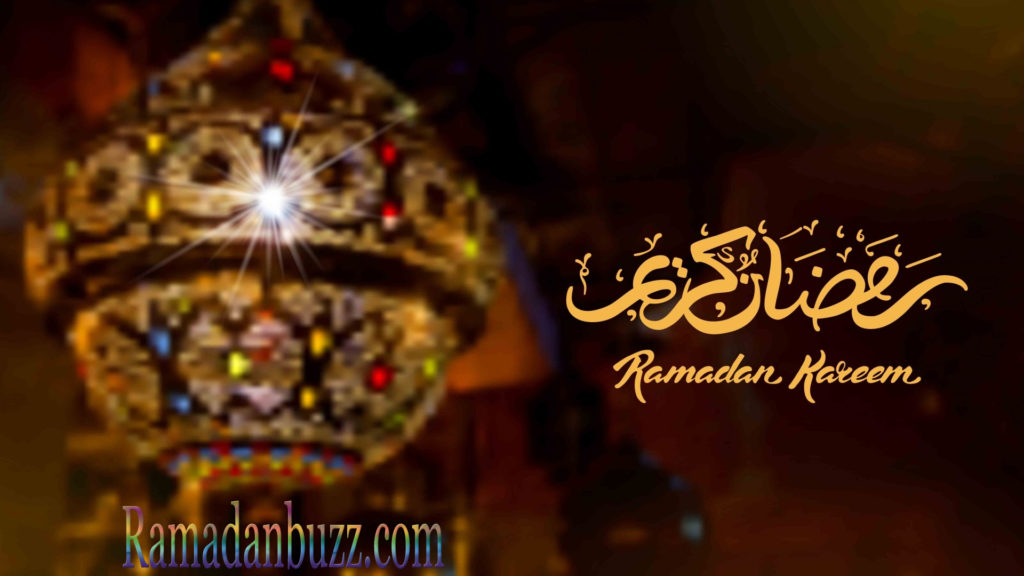 Ramadan Greetings Messages