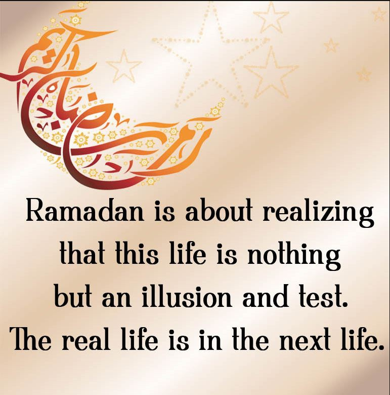 Ramadan Quotes in English