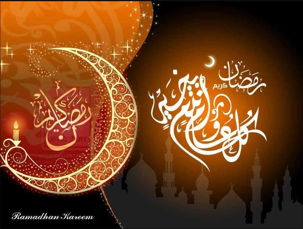 Ramadan Quotes,Wishes,Greetings in Arabic