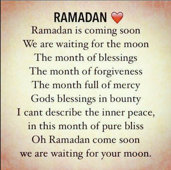 Get best gathering of Ramadan is Coming Quotes 2019 in this web-post and offer these statements and welcome with your family and companions. Ramadan is Coming Quotes 2019: