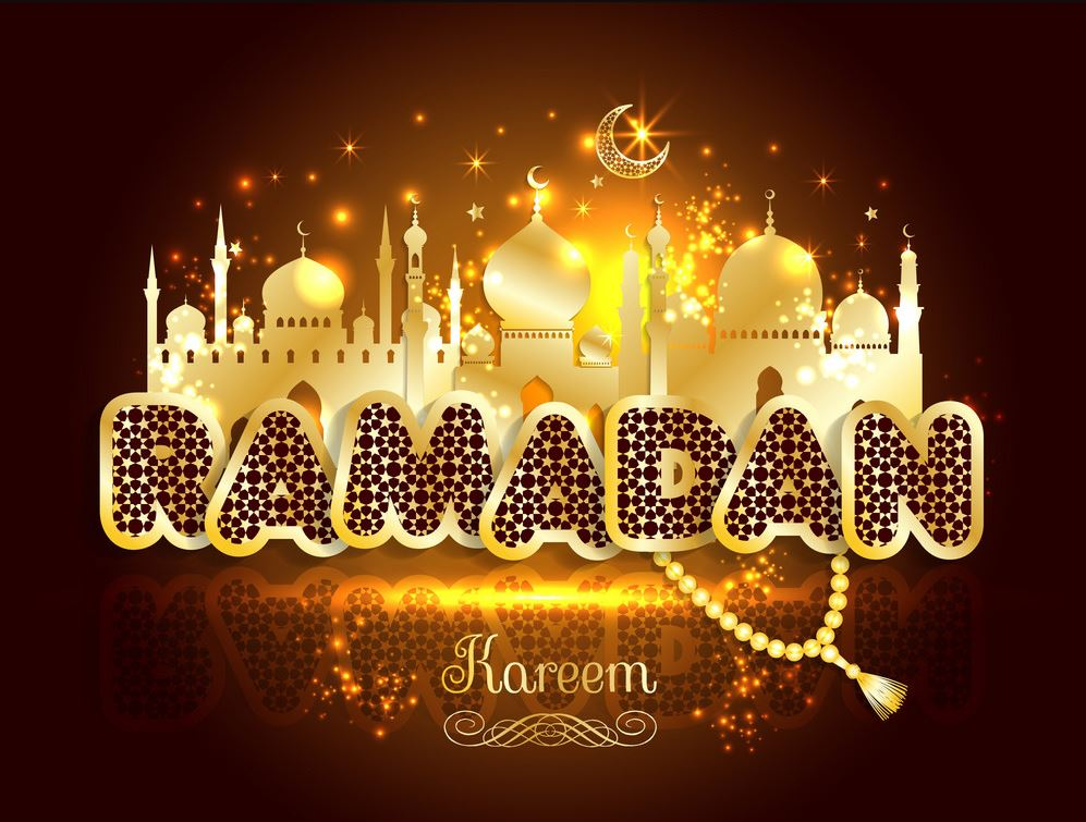 Ramadan Greetings Wishes for Family