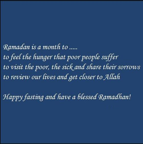 Ramadan Mubarak Quotes For Friends