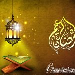 Ramadan Images Wallpapers