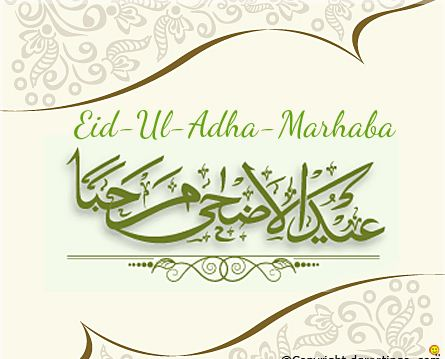 Best Eid ul Adha Wishes