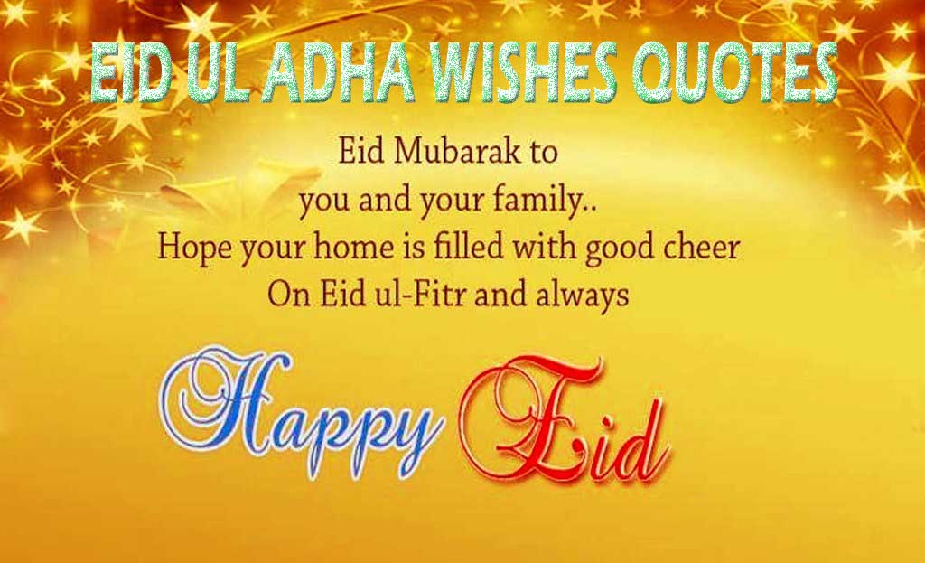 EID UL ADHA WISHES QUOTES