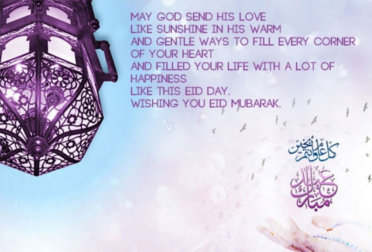 Eid ul Adha Messages