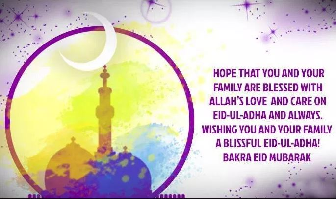 1000+ Eid Ul Adha 2019 Wishes Quotes, Images, Messages, Greetings