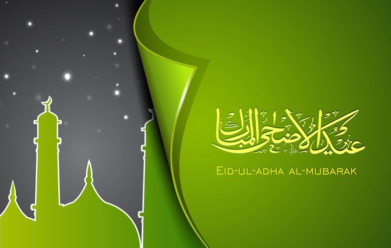 Eid Al Adha Greetings
